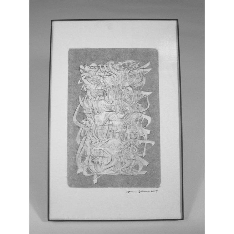 Monoprint #12