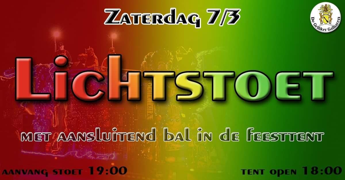 Carnaval in Limburg Lichtstoet Gellik 2020