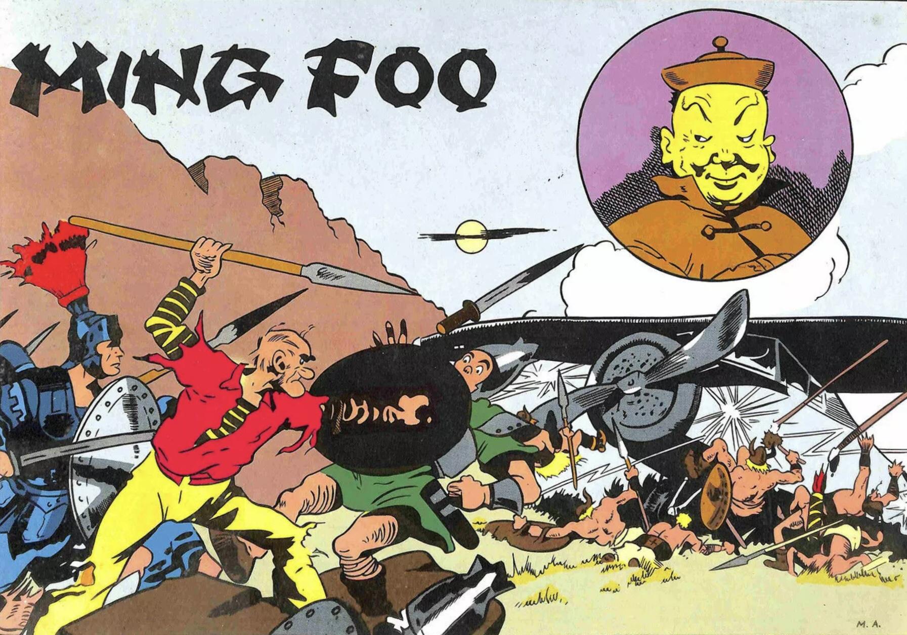 Ming Foo