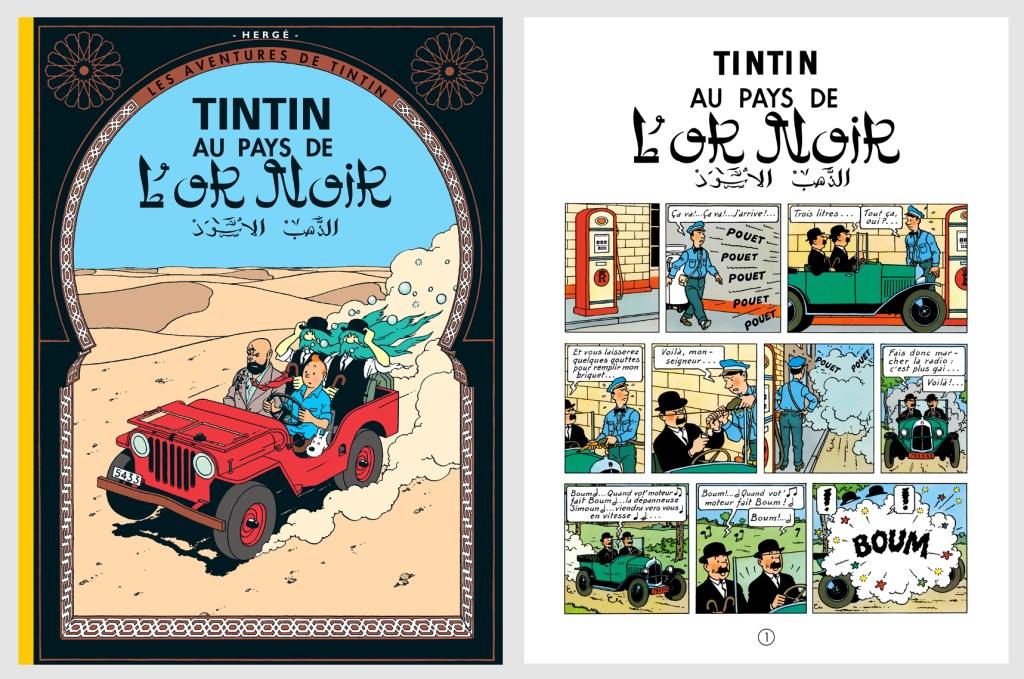 Omslag och förstasida ur Tintin au pays de l'Or noir (1969). ©Casterman/Hergé-Moulinsart