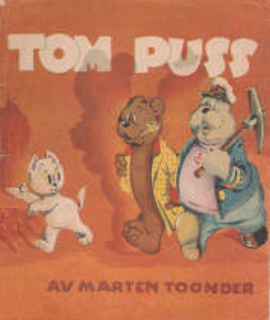 Julalbum (1948) från Åhlén & Åkerlund