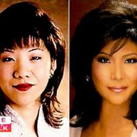 Julie Chen - Confession