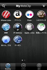 MyWebClip01