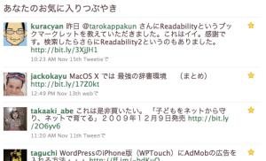 スクリーンショット(2009-11-18 0.02.27)