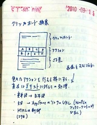 201009152234.jpg