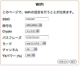 スクリーンショット(2010-09-20 1.17.41).png