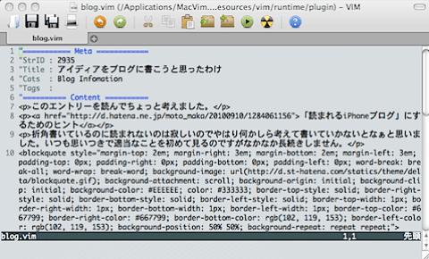 blog.vim (_Applications_MacVim....esources_vim_runtime_plugin) - VIM-1.png