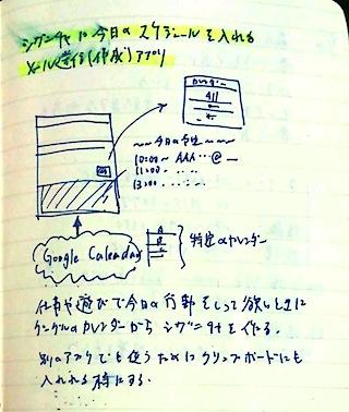 doc0174_01.jpg