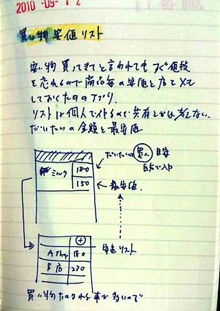 doc0178_01.jpg