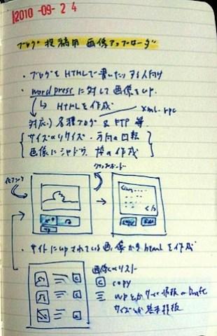 doc0187_01.jpg