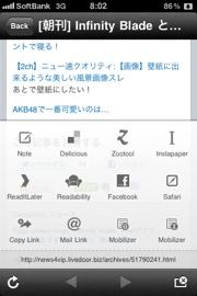 20110520-090327.jpg