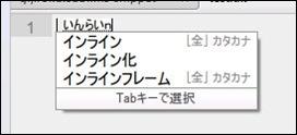 スクリーンショット_103112_114340_PM