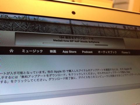 スクリーンショット 2012:12:09 0:35.png