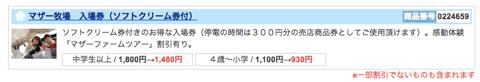 スクリーンショット 2013 05 04 10 30