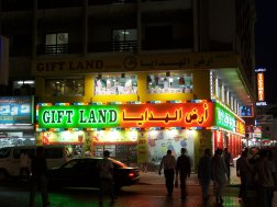 Giftland souk in Dubai is a great place to buy your souvenirs when you visit Dubai in 48 hours.