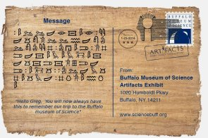 Roguetrippers sent A digital post card from the Buffalo Museum of Science Egyptian Exhibit