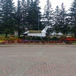 Dr-Robert-Bondar-Park-Pavillion-Sault-Ste-Marie