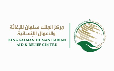 King Salman Humanitarian Aid and Relief Centre (KSrelief) raised more than USD 250 million for the Rohingya crisis