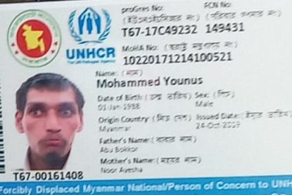 A Mentally challenged Rohingya is missing from the camp for 16 days
