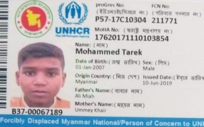 Mohammed Tarek age 12 missing