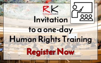 Invitation to the Rohingya youths for Human Rights training