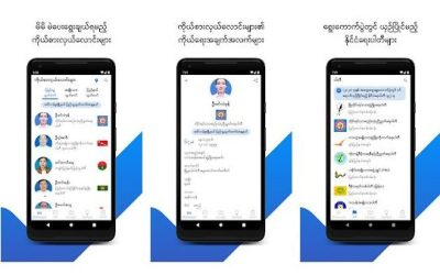 mVoter 2020, Myanmar Election 2020 App