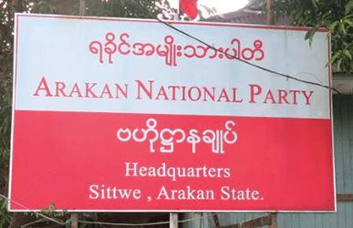 ANP wins in all constituency in Sittwe, Rakhine.