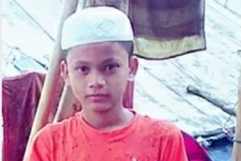 Md Anous, age 10 missing