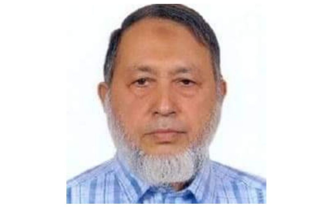 Mohammed Ashraf Alam