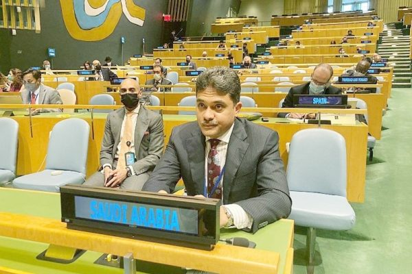 KSA's firm support towards Rohingya nation