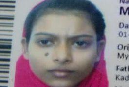 Mobaraka Begum, age 15 missing