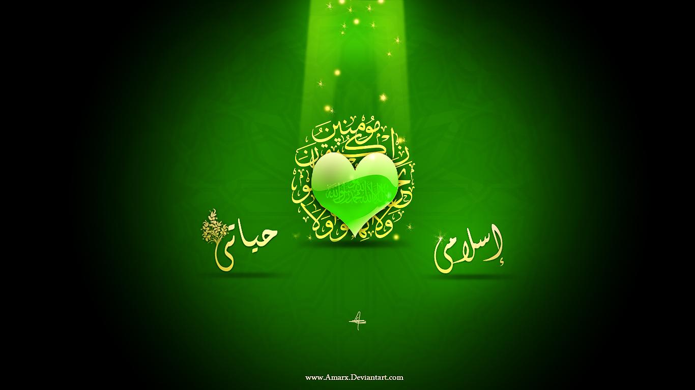 Download Kaligrafi dan Wallpaper Islami  EBOOK GRATIS