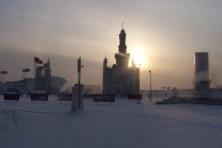 10th international world Ice and snow Harbin Icefestival