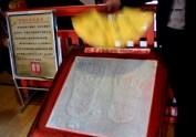 Buddha's Foot print