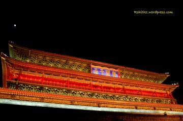 The Drum tower of Xi'an, China