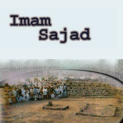 Imam Zain ul Abidin (AS) | Rohri Sharif And Matamdari