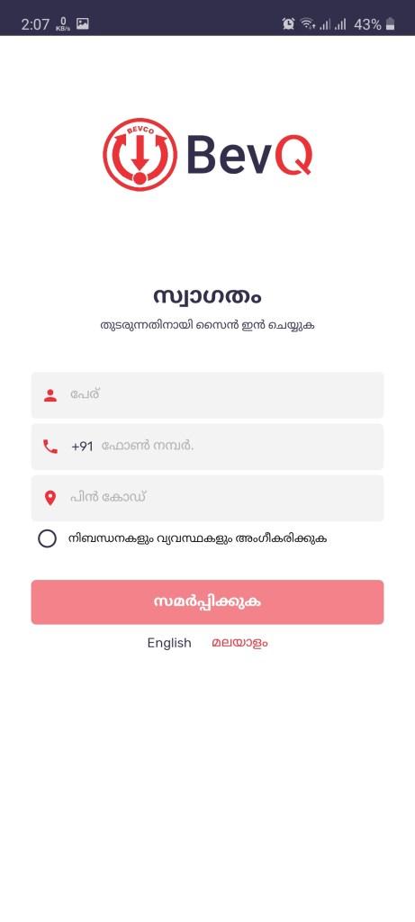 Screenshots of BevQ App