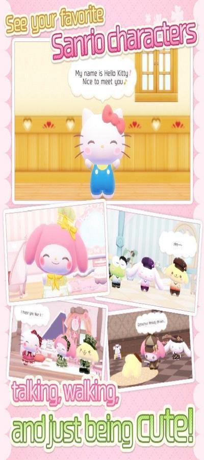 Screenshot of Tomotoru
