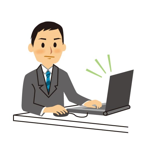 PC作業する男性
