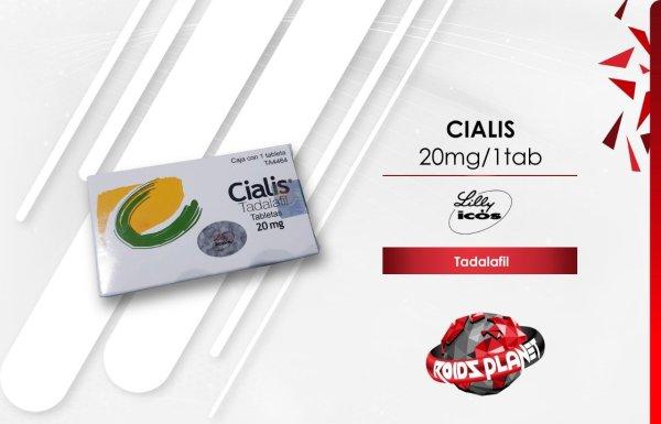 CIALIS RDN 2 1