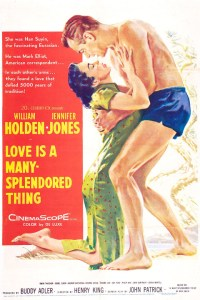 Colour Poster of 1955 Movie