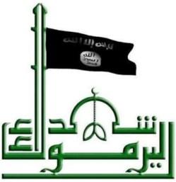 Emblem_of_the_Yarmouk_Martyrs_Brigade
