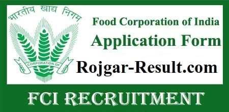 FCI Various Post Recruitment FCI Recruitment भारतीयखाद्य निगम भर्ती