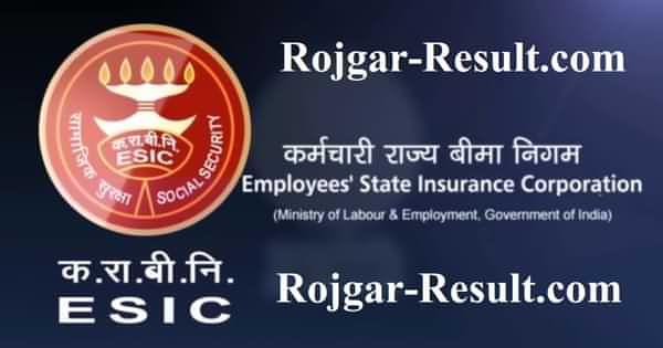 ESIC Recruitment ESIC Bharti ESIC Vacancy ESIC Hospital Recruitment