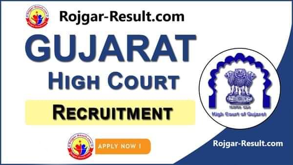 Gujarat High Court Recruitment Gujarat HC Recruitment