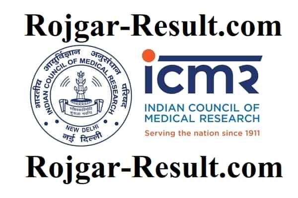 ICMR Recruitment ICMR Bhopal Recruitment ICMR Kolkata Recruitment ICMR vacancy