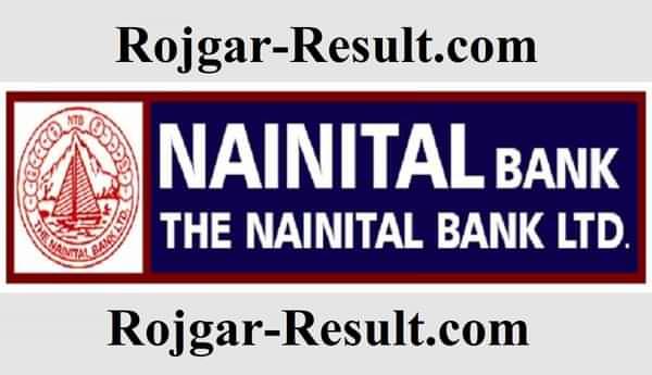 Nainital Bank Recruitment Nainital Bank Vacancy Nainital Bank Bharti