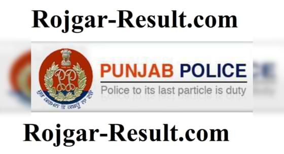 Punjab Police Recruitment Punjab Police Bharti Punjab Police Vacancy