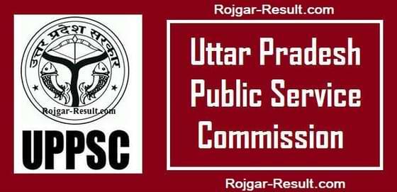UPPSC Recruitment UPPSC Notification UPPSC Vacancy