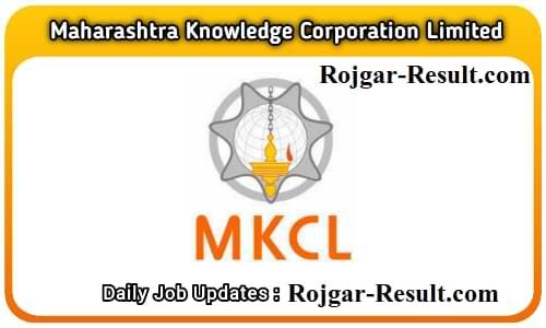 MKCL Recruitment MKCL Maharashtra Recruitment